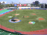 Puerto Rico in San Juan for WBC