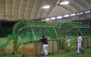 The Tokyo Dome aka: The Egg