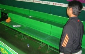 Japanese_dugout
