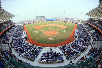 Douliou_stadium_mextpe_3808_updated
