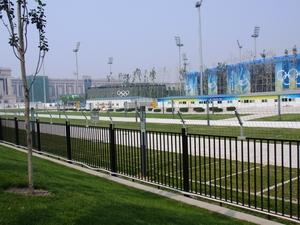 olympic baseball venues.JPG