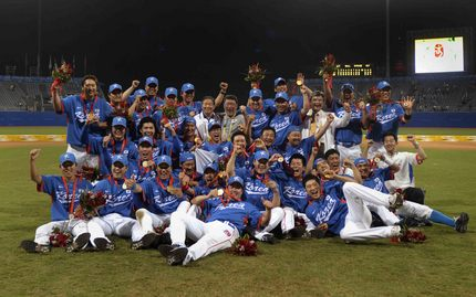 korea gold winning team.jpg