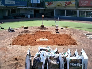 Mexico City World Baseball Classic daimond pro clay 007.jpg