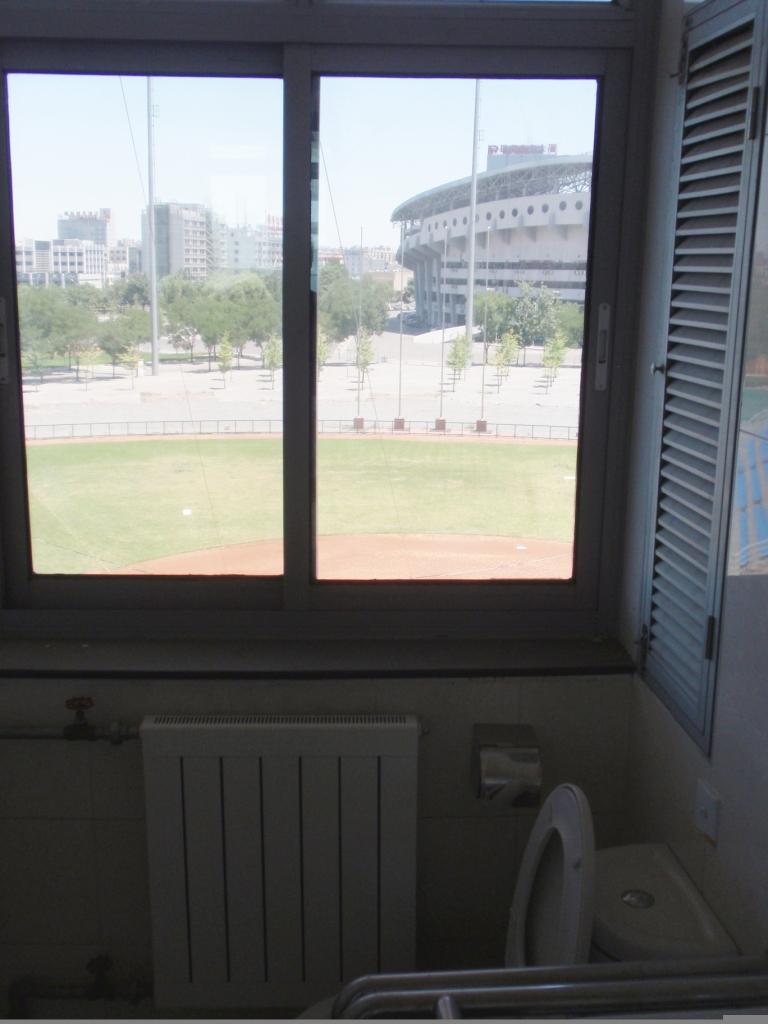 toilet suite.JPG