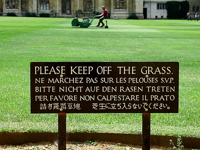 keep_off_the_grass.jpg