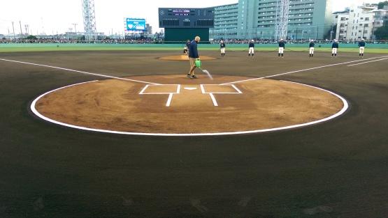 okinawa field