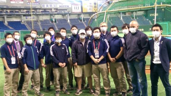 tokyo dome masked men